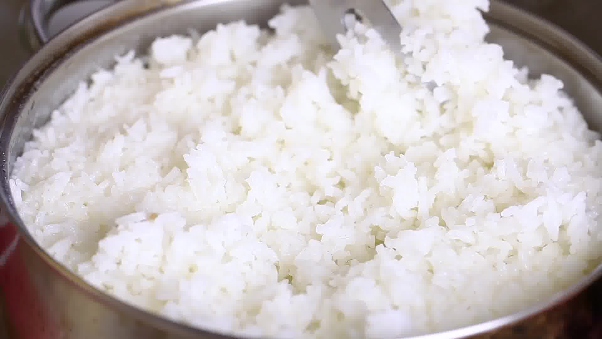 sweat rice